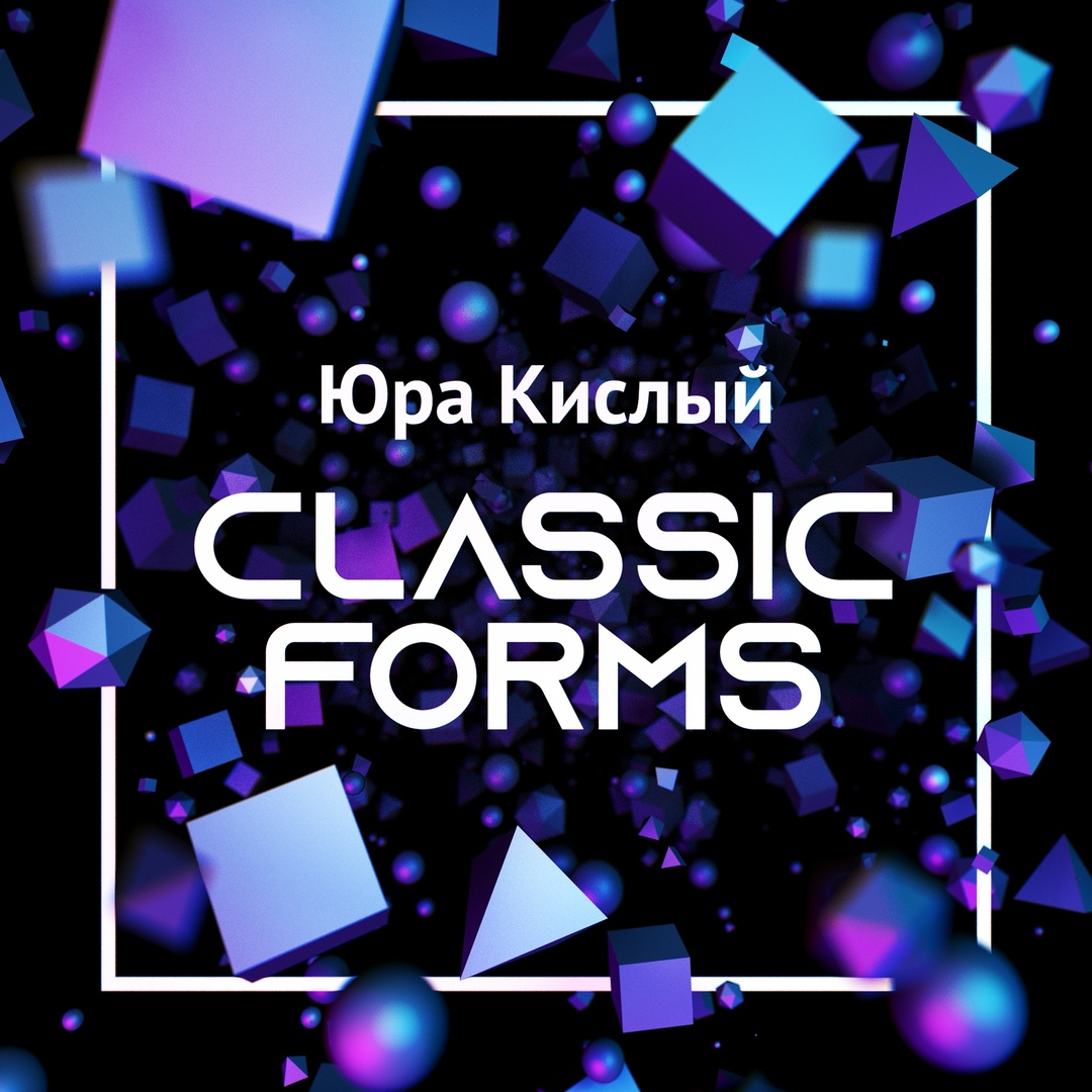 Classic Forms by Юра Кислый